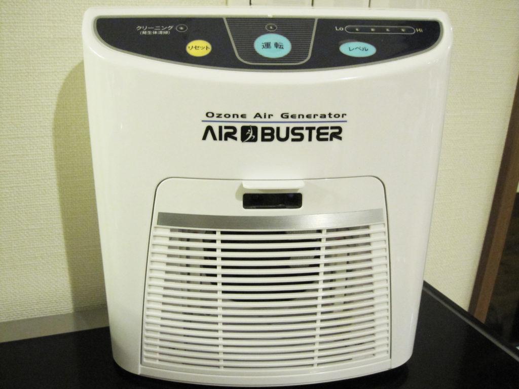 オゾン脱臭器 エアバスター